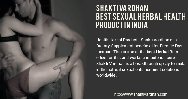 Sexual Herbal Health Product shaktivardhan